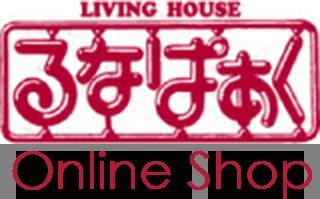 るなぱぁく Online Shop